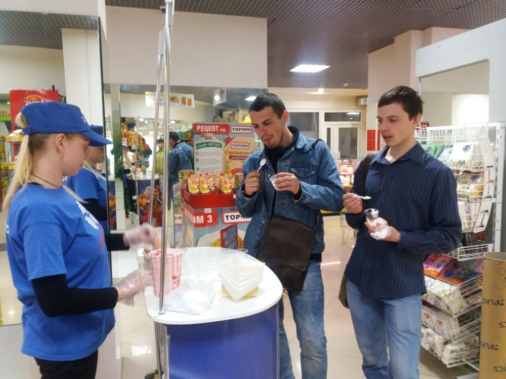 Проведення дегустації морозива